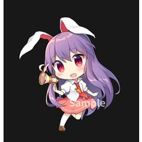Key Chain - Touhou Project / Reisen Udongein Inaba