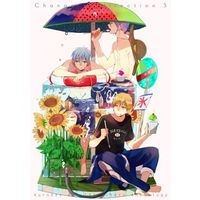 Doujinshi - Anthology - Kuroko's Basketball / Kise & Kuroko (<<黒子のバスケ>> ○)KBS Change of direction(5))
