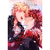 [Boys Love (Yaoi) : R18] Doujinshi - Fate/Grand Order / Gilgamesh & Merlin (STARDUST LOVESONG After 7 Days 1st ☆Fate/Grand Order) / SpringLOVE