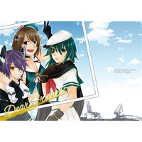 Doujinshi - Kantai Collection / Tenryu & Kiso & Maya (Dear Friends) / Straydog