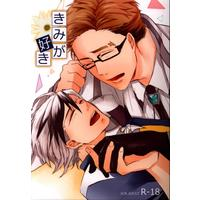 [Boys Love (Yaoi) : R18] Doujinshi - Tales of Xillia2 / Julius x Ludger (きみが好き) / MoonChild