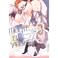 [Boys Love (Yaoi) : R18] Doujinshi - Tales of Xillia2 / Julius x Ludger (Magic of yours) / きさらぎや