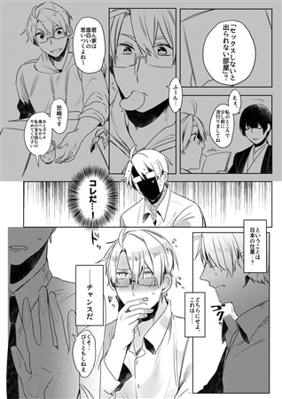 [Boys Love (Yaoi) : R18] Doujinshi - Hetalia / United Kingdom x America (Sex Exit Room) / Oops!