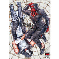 [Boys Love (Yaoi) : R18] Doujinshi - Spiderman / Deadpool (Farthest Land -前編-) / ぼやり。