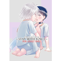 [Boys Love (Yaoi) : R18] Doujinshi - Evangelion / Kaworu x Shinji (stay with you 3) / KとS