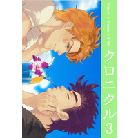 [Boys Love (Yaoi) : R18] Doujinshi - Novel - Jojo Part 2: Battle Tendency / Caesar x Joseph (クロニクル3) / chocolate jazz