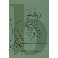 Doujinshi - Novel - Anthology - Fullmetal Alchemist / Roy Mustang x Edward Elric (b) / automation factory/THERMOMETER