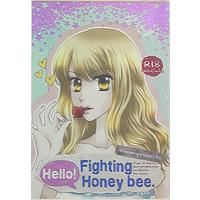[NL:R18] Doujinshi - TIGER & BUNNY / Barnaby x Karina (Hello!Fighting Honey bee.) / Gloomy rabbit