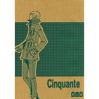 [Boys Love (Yaoi) : R18] Doujinshi - Novel - Hetalia / France x Japan (Cinquante) / Myffh