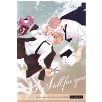 [Boys Love (Yaoi) : R18] Doujinshi - Hetalia / Sweden x Finland (Still for you) / HPSK