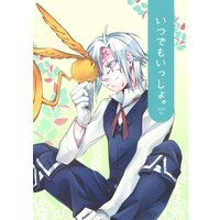 Doujinshi - D.Gray-man / Allen Walker (いつでもいっしょ。) / Aika.
