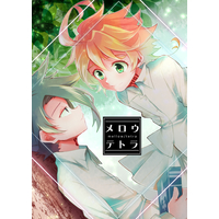 Doujinshi - Anthology - The Promised Neverland / Ray x Emma (メロウテトラ) / スローターコール