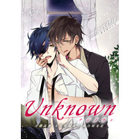 [Boys Love (Yaoi) : R18] Doujinshi - Novel - Touken Ranbu / Ookurikara x Shokudaikiri Mitsutada (UNKNOWN) / MC73