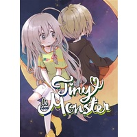 Doujinshi - IM@S: Cinderella Girls / Shouko & Koume Shirasaka (Tiny Monster) / hanamoge.