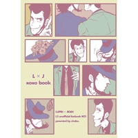 Doujinshi - Novel - Illustration book - Lupin III / Arsene Lupin III x Jigen Daisuke (L×J xoxo book) / chabochabo-003