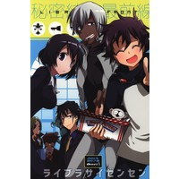Doujinshi - Blood Blockade Battlefront / All Characters (秘密結社最前線) / Over:△