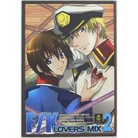 [Boys Love (Yaoi) : R18] Doujinshi - Mobile Suit Gundam SEED (F/K LOVERES MIX 2) / ウサカジ