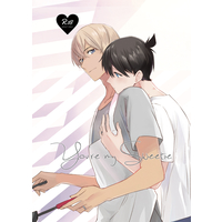[Boys Love (Yaoi) : R18] Doujinshi - Novel - Meitantei Conan / Amuro Tooru x Kudou Shinichi (You're my Sweetie) / LUCIA