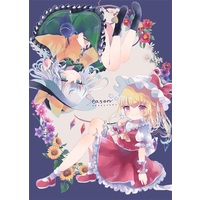 Doujinshi - Illustration book - Touhou Project / Koishi & Flandre (season) / まっしゅるーむ