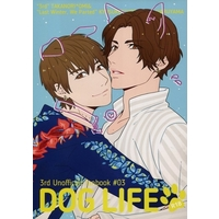[Boys Love (Yaoi) : R18] Doujinshi (DOG LIFE) / &Soda