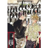 [Boys Love (Yaoi) : R18] Doujinshi - Lucky Dog 1 / Giulio x Giancarlo (under-promise) / Poetry