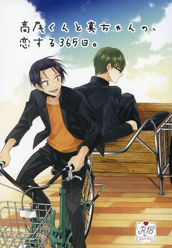 [Boys Love (Yaoi) : R18] Doujinshi - Novel - Anthology - Kuroko's Basketball / Takao x Midorima (高尾くんと真ちゃんの、恋する365日。) / KOOL/惑星ジャムでロケットは
