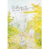 Doujinshi - Lucky Dog 1 / Giulio x Giancarlo (ゴールデン・リリー 春‐夏 Golden Lily spring-summer) / Poetry