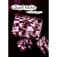 Doujinshi - Novel - Mobile Suit Gundam SEED / Athrun Zala x Cagalli Yula Athha (Quiet Move CHESS) / Blank
