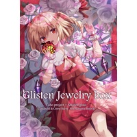 Doujinshi - Illustration book - Anthology - Touhou Project / Flandre & Cirno & Tenko & Remilia (Glisten Jewelry box) / ZINFANDEL