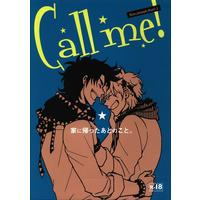 [Boys Love (Yaoi) : R18] Doujinshi - Jojo Part 2: Battle Tendency / Joseph x Caesar (Call me!) / 青空くるぶし