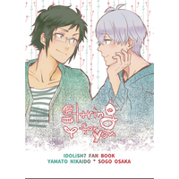 Doujinshi - IDOLiSH7 / Nikaidou Yamato x Ousaka Sougo (Staring for you) / 冷蔵庫に煮たまご