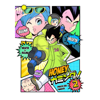 Doujinshi - Dragon Ball / Vegeta x Bulma (HONEY カミング!2) / いちごおとめ