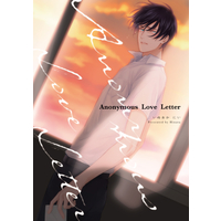 Doujinshi - Anonymous Love Letter / Hinata