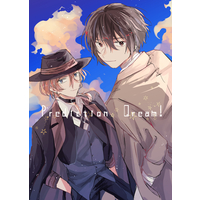 Doujinshi - Bungou Stray Dogs / Dazai Osamu x Nakahara Chuuya (Prediction Dream!) / Lepus