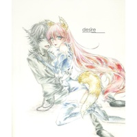 Doujinshi - Illustration book - Houshin Engi / So Dakki (王天君+妲己 イラスト集「desire」) / Royskatten