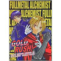 Doujinshi - Fullmetal Alchemist / Roy Mustang x Edward Elric (GOLD RUSH!) / SPIDER