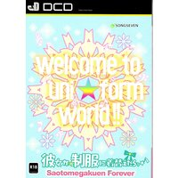 [Boys Love (Yaoi) : R18] Doujinshi - UtaPri / Haruka Nanami (welcome to uniform world!!) / SONG SEVEN