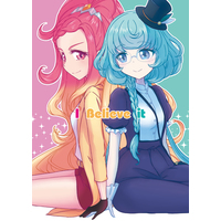 Doujinshi - Aikatsu! (I Believe it) / Munchhausen Shoukougun