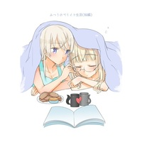 Doujinshi - Strike Witches / Eila & Perrine (ふつうのペリイラ生活(短編)) / トネール学園