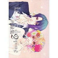Doujinshi - Omnibus - Mobile Suit Gundam SEED / Athrun Zala x Cagalli Yula Athha (LOVE dripping 再録集 再録2 ※イタミ有) / 蝶々