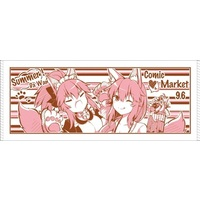 Towels - Fate/Grand Order / Caster (Fate/Extra) & Tamamo Cat