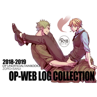 [Boys Love (Yaoi) : R18] Doujinshi - Omnibus - ONE PIECE / Zoro x Sanji (OP-WEB LOG COLLECTION) / MONOGUSA