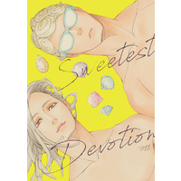 [Boys Love (Yaoi) : R18] Doujinshi - Jojo Part 5: Vento Aureo / Ghiaccio x Melone (Sweetest Devotion) / どんぶり☆マヨネーズ