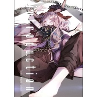 Doujinshi - Illustration book - Touhou Project (introduction) / ebimentai