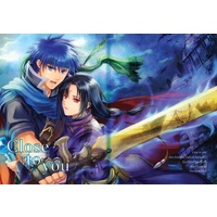Doujinshi - Fire Emblem: Path of Radiance / Ike (Close to you) / レトロフューチャーBOOTH