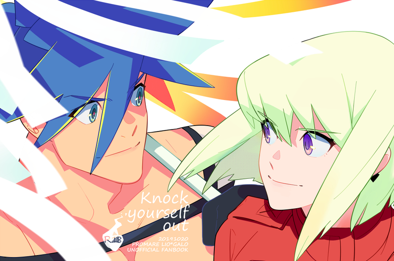 [Boys Love (Yaoi) : R18] Doujinshi - Promare / Lio x Galo (Knock yourself out) / イシツブテ