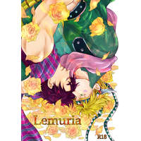 [Boys Love (Yaoi) : R18] Doujinshi - Jojo Part 2: Battle Tendency / Joseph x Caesar (Lemuria) / RUMP CAP