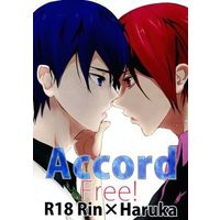 [Boys Love (Yaoi) : R18] Doujinshi - Novel - Free! (Iwatobi Swim Club) / Rin x Haruka (Accord Discord) / 水獣学園