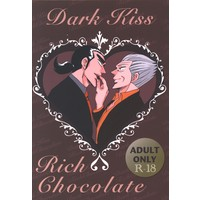 [Boys Love (Yaoi) : R18] Doujinshi - Anthology - Gin to Kin (Dark Kiss Rich Chocolate)