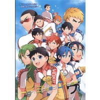 Doujinshi - Anthology - Yowamushi Pedal / All Characters (High Speed Crash!!) / MANGA PAL